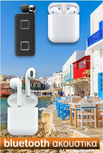 Cube Retractable Bluetooth