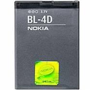 ΜΠΑΤΑΡΙΑ ΓΙΑ NOKIA N97 mini/N8/E7 1200mAh BL-4D ORIGINAL