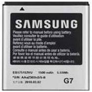 ΜΠΑΤΑΡΙΑ ΓΙΑ SAMSUNG I9000 GALAXY S 1500mAh EB575152LU ORIGINAL