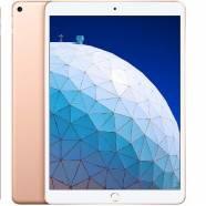 APPLE iPad 10.2 (2019) 32GB LTE-WIFI+CELLULAR - GOLD EU