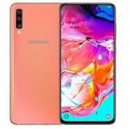 SAMSUNG GALAXY A505 2019 128GB DUAL SIM CORAL